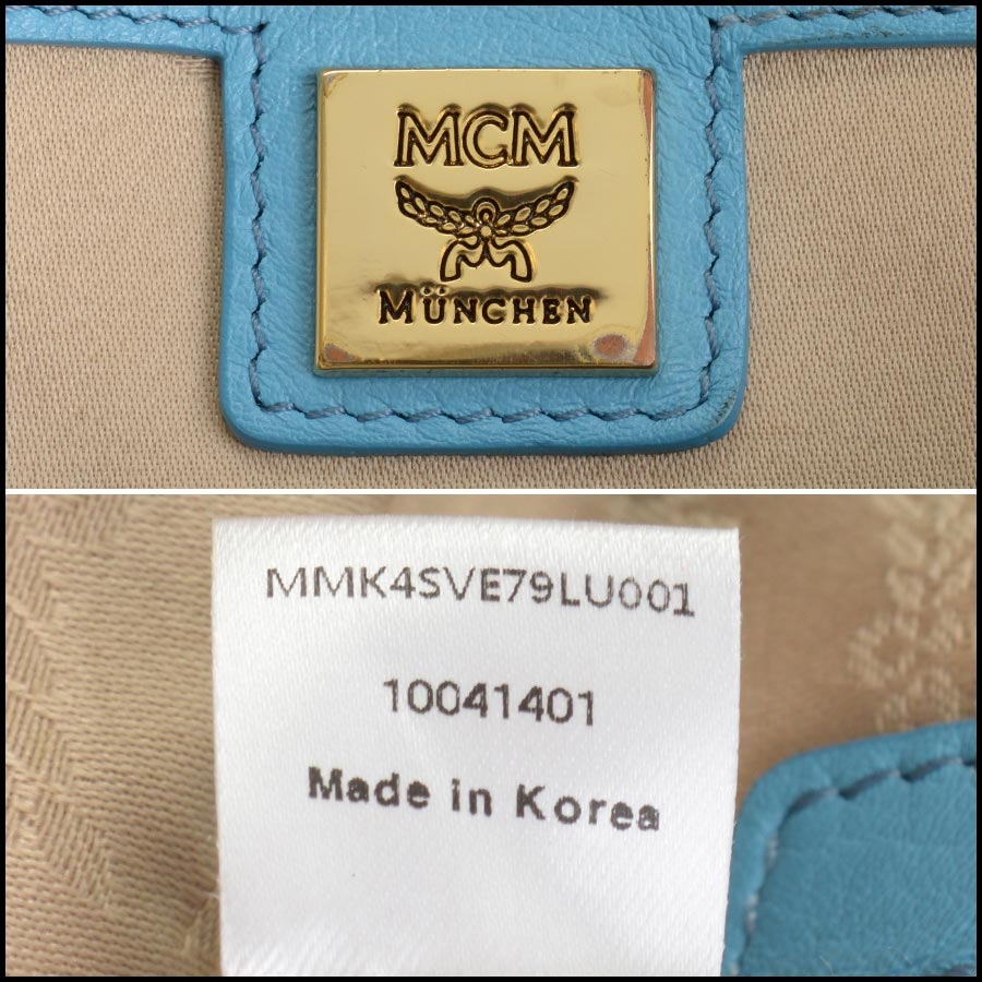 RDC11250 MCM Blue Backpack w/Pouch tag