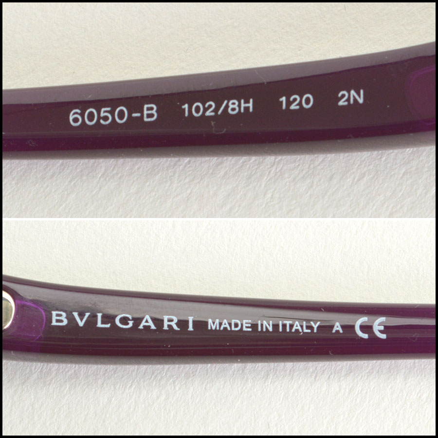 RDC8383 Bulgari purple and brown modern aviators tag 2