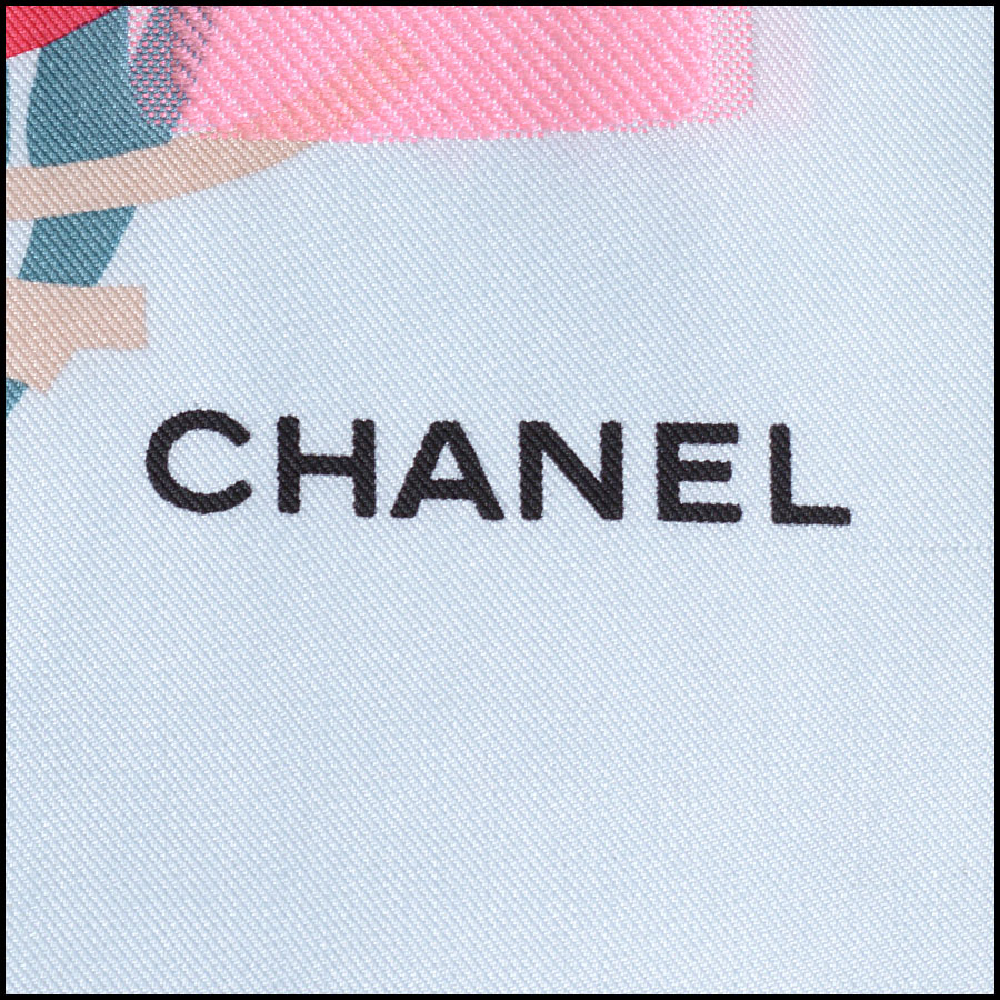 RDC10213 Chanel Multicolor Tweed Abstract logo