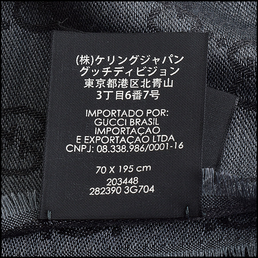 RDC9495 Gucci Charcoal Grey and Black GG Monogram Wool Stole tag 3