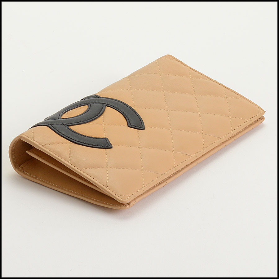 RDC11124 Chanel Beige Cambon Ligne Quilted Long Wallet bottom