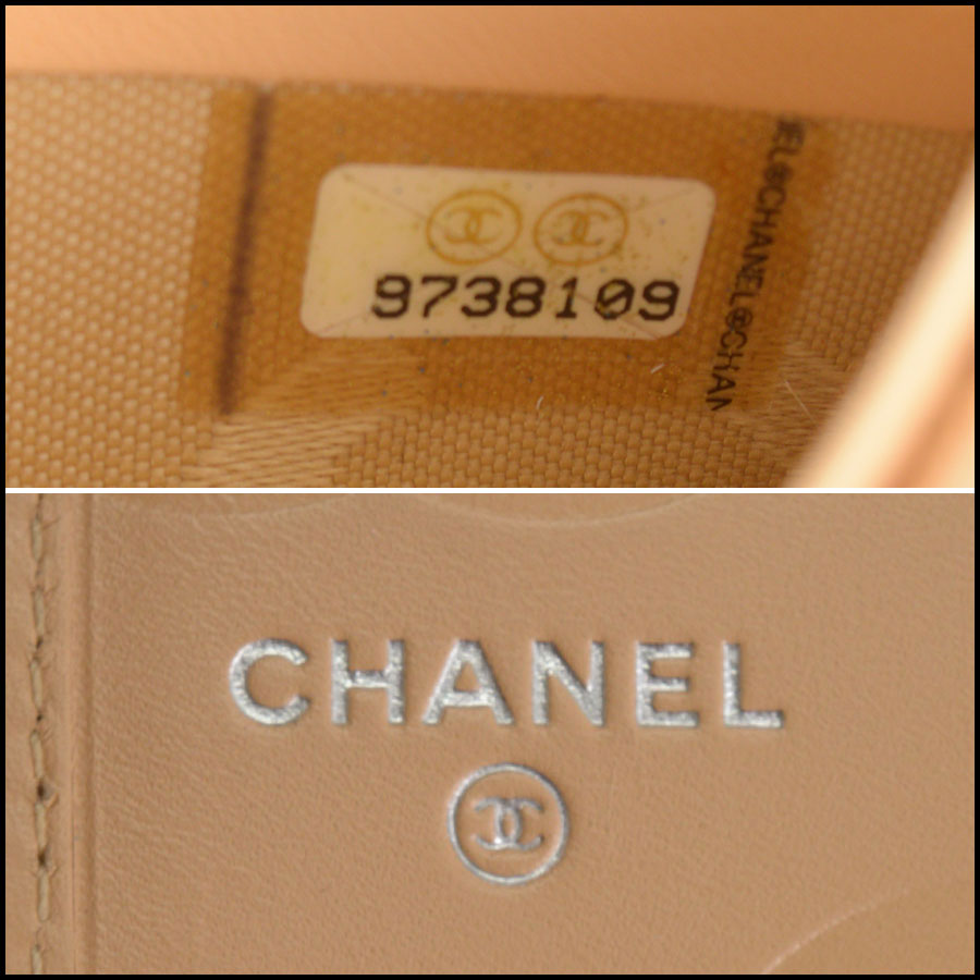 RDC11124 Chanel Beige Cambon Ligne Quilted Long Wallet tag