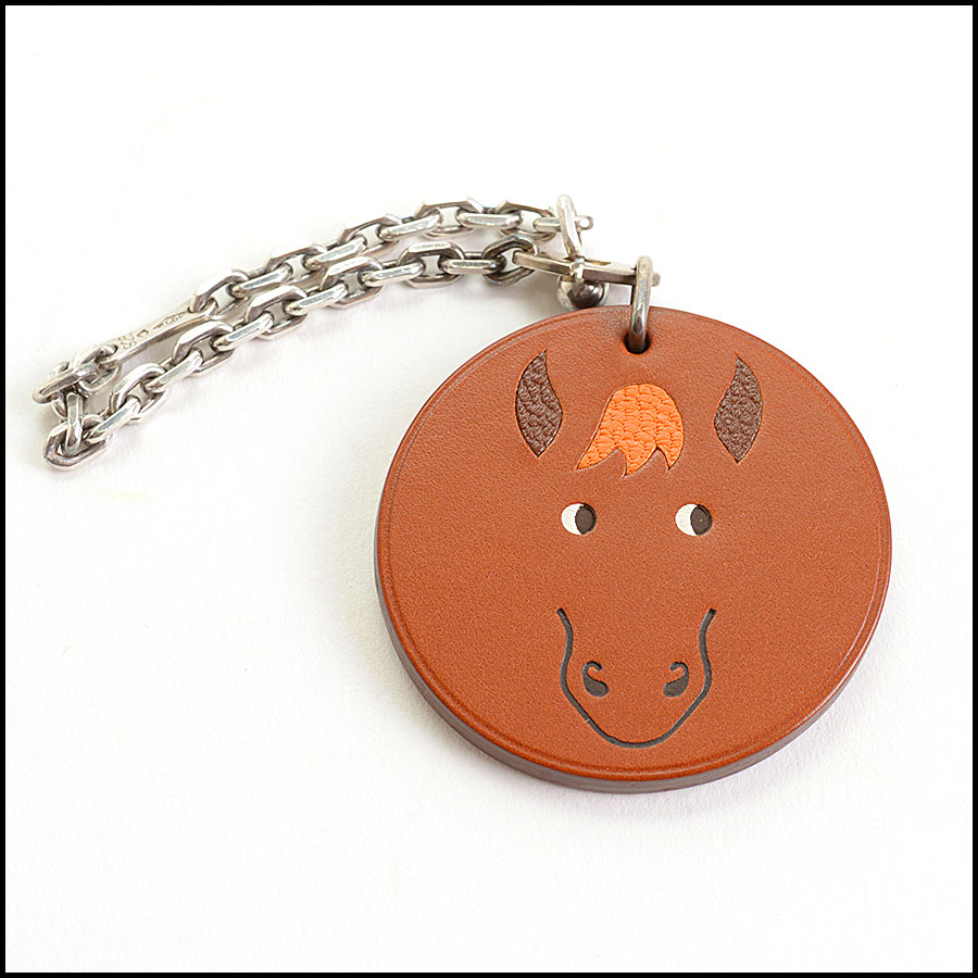 RDC10996 Hermes Brown Horse Leather Purse Charm